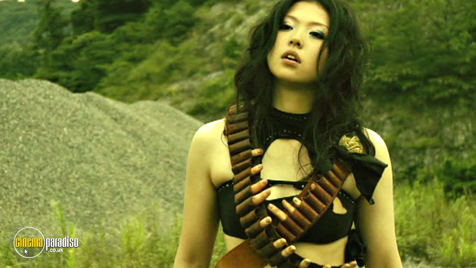 Yakuza Hunters 1: The Ultimate Battle Royale (aka Sukeban hantâzu: Sôkatsu nagurikomi sakusen) online DVD rental