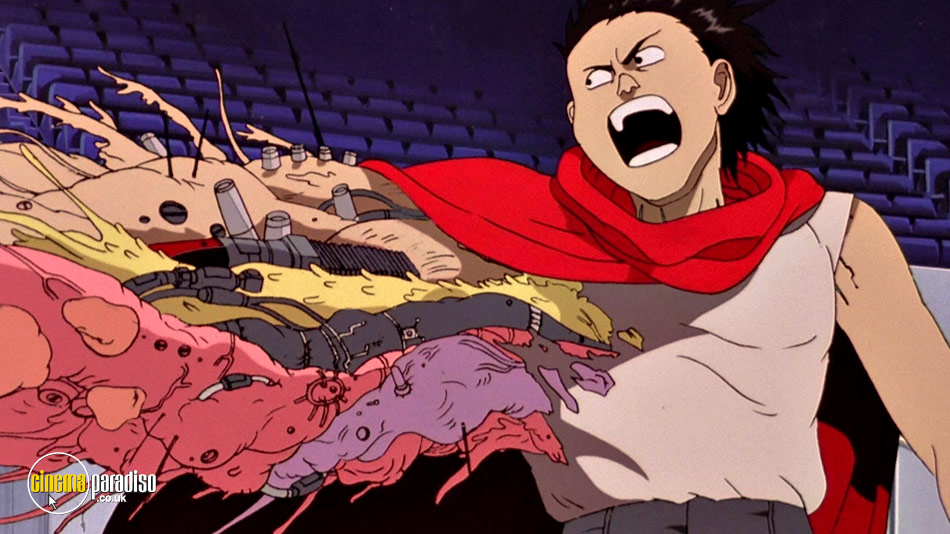 Akira online DVD rental