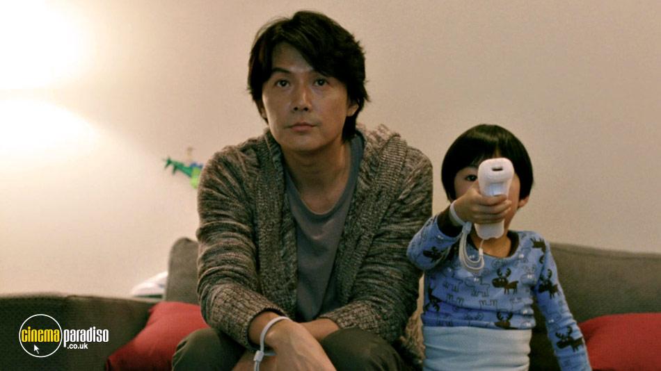 Like Father, Like Son (aka Soshite chichi ni naru) online DVD rental