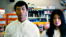 A still #6 from Piercing Brightness (2013) with Jennifer Lim and Chen Ko