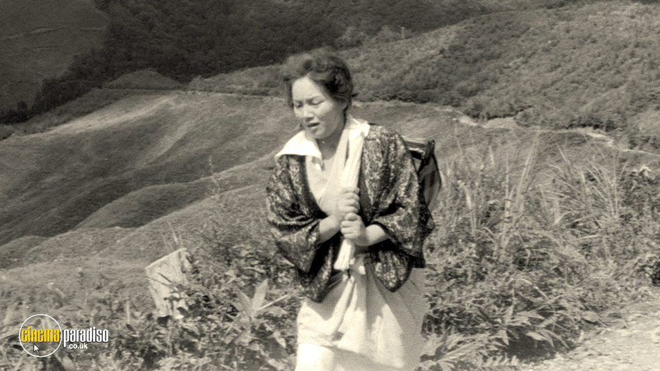 The Insect Woman / Nishi Ginza Station (aka Nippon konchûki (1963) / Nishi Ginza ekimae (1958)) online DVD rental