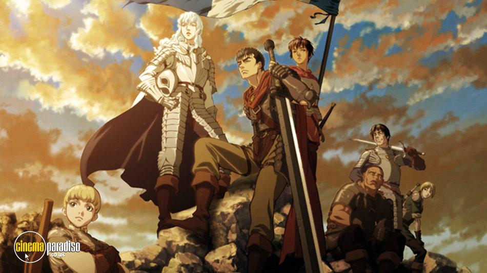 Berserk: The Golden Age Arc 3: The Advent (aka Beruseruku: Ougon jidai-hen III - Kourin) online DVD rental