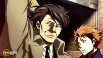 Still #3 from Psycho-Pass: Series 1: Part 1