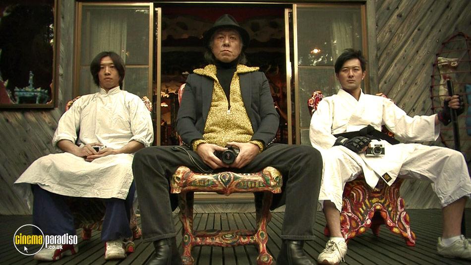 Love Exposure (aka Ai no mukidashi) online DVD rental