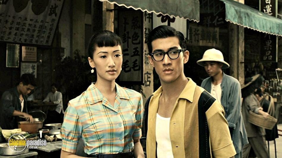 Young Bruce Lee (aka Li Xiao Long) online DVD rental