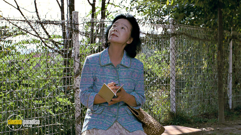 Poetry (aka Shi) online DVD rental