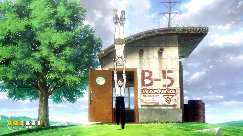 Patema Inverted (aka Sakasama no Patema) online DVD rental