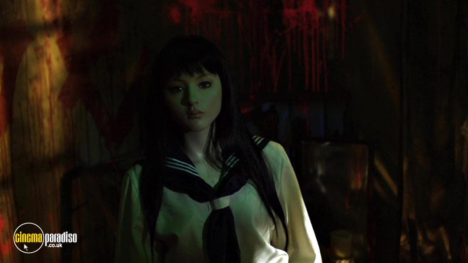 Guilty of Romance (aka Koi no tsumi) online DVD rental