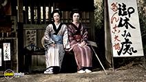 A still #36 from Zatoichi with Yûko Daike and Daigorô Tachibana