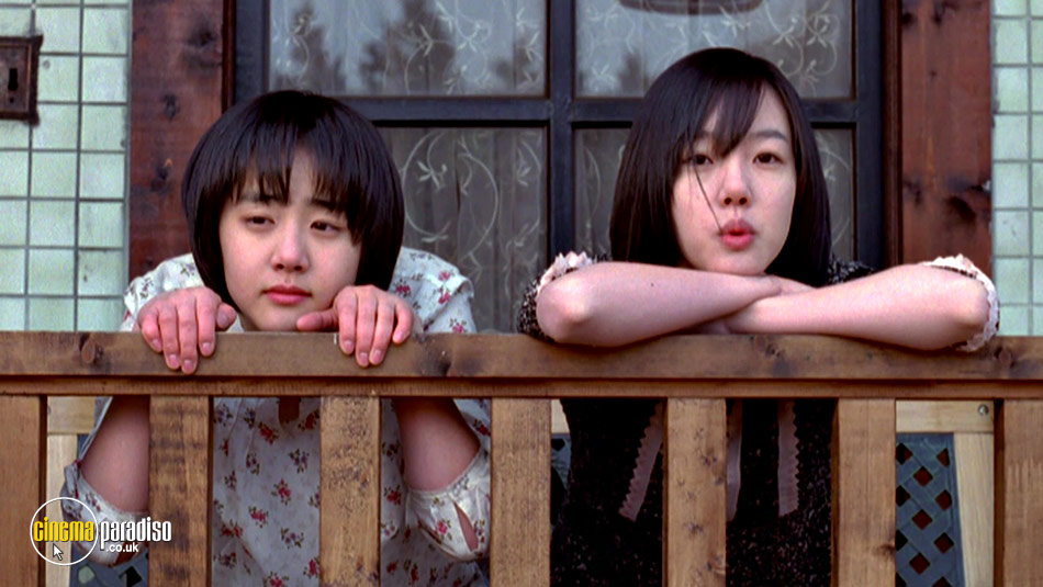 A Tale of Two Sisters (aka Janghwa, Hongryeon) online DVD rental
