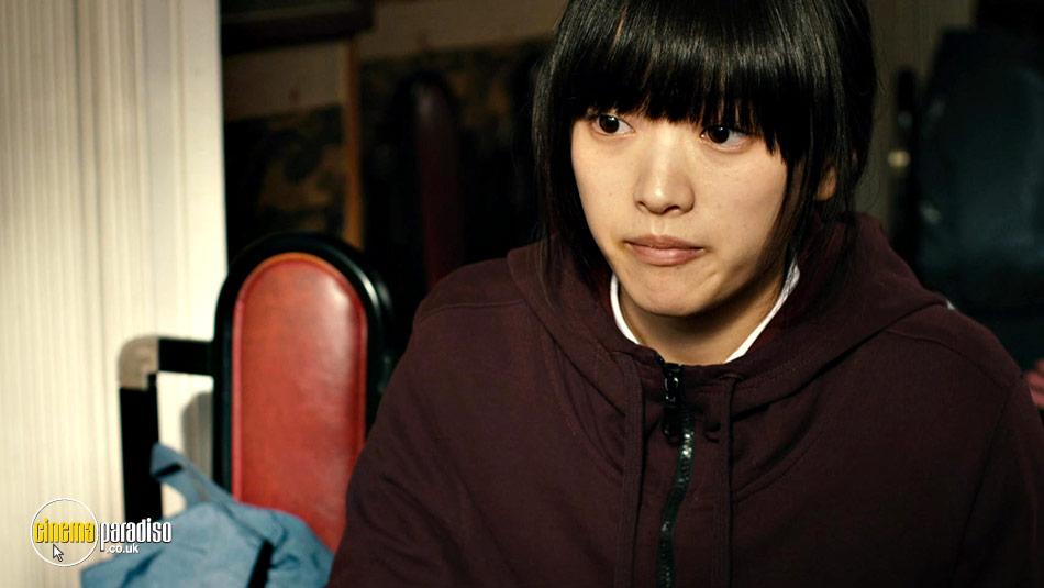 Han Gong-Ju online DVD rental