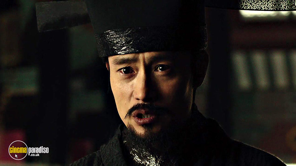 Memories of the Sword (aka Hyeomnyeo: Kar-ui gi-eok) online DVD rental