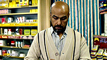 A still #31 from This Is England