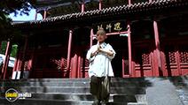Still #2 from Tai-Chi Master
