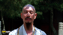 Still #5 from Tai-Chi Master
