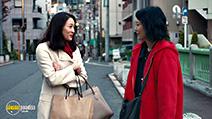 A still #3 from Kumiko, the Treasure Hunter (2014) with Rinko Kikuchi