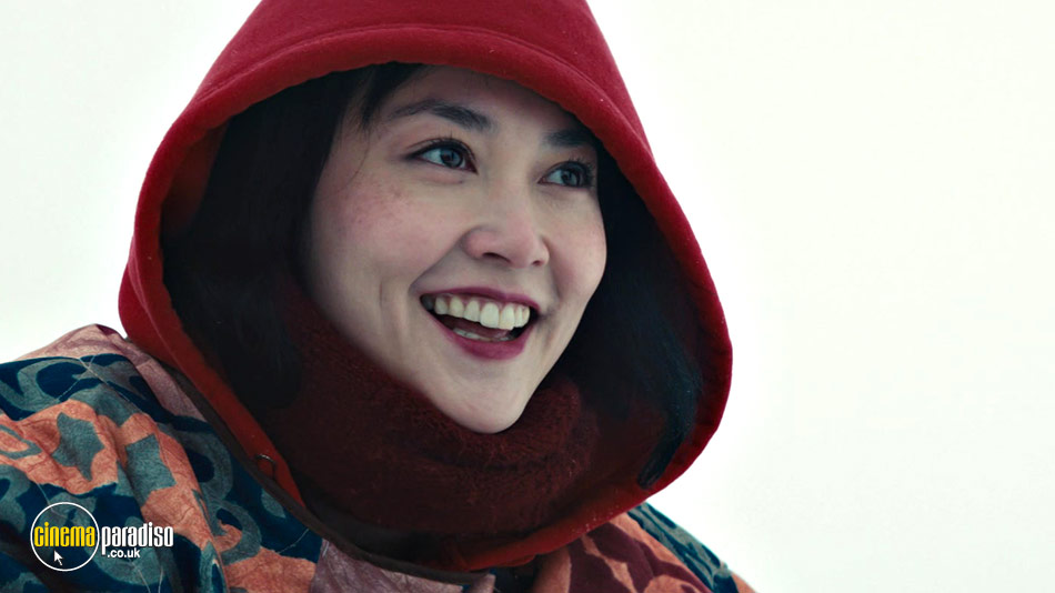 Kumiko, the Treasure Hunter online DVD rental
