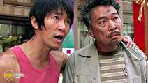 Still #4 from Shaolin Soccer