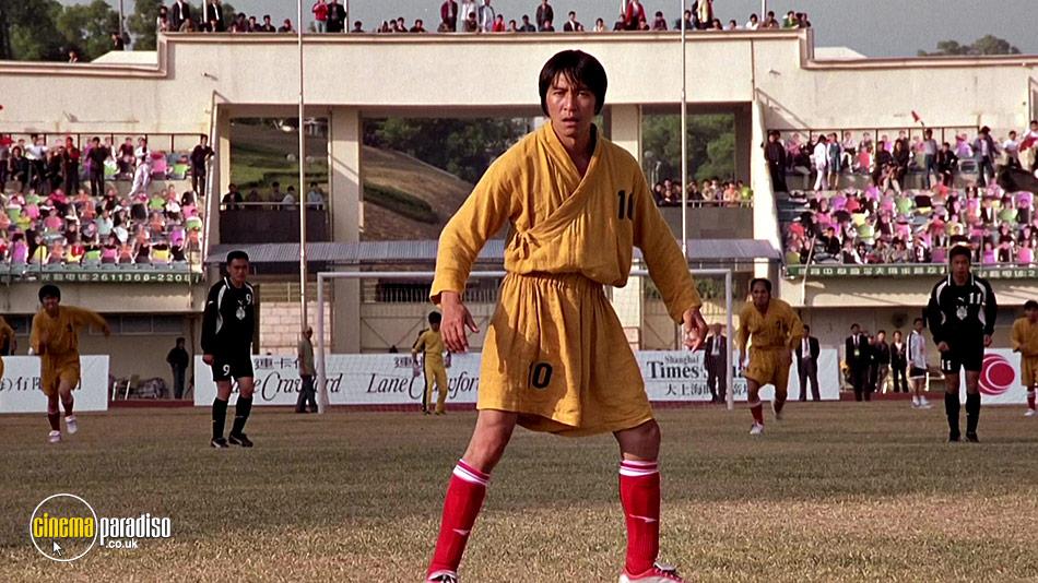Shaolin Soccer (aka Siu lam juk kau) online DVD rental