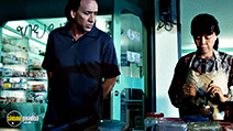 A still #18 from Bangkok Dangerous with Nicolas Cage