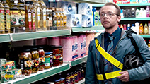 A still #9 from Absolutely Anything (2015) with Simon Pegg