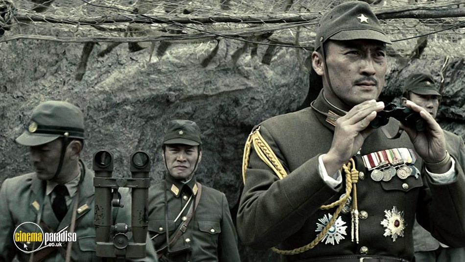 Letters from Iwo Jima online DVD rental