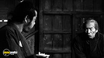 A still #9 from The Bodyguard / Sanjuro (1962) with Toshirô Mifune