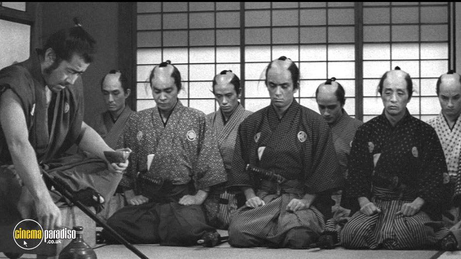 The Bodyguard / Sanjuro (aka Yojimbo / Tsubaki Sanjûrô) online DVD rental