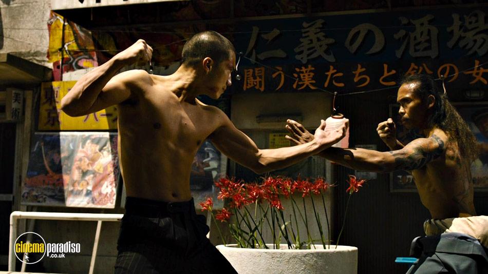 Yakuza Apocalypse (aka Gokudou Daisensou) online DVD rental