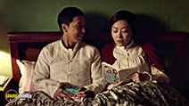 A still #9 from Ip Man 3 with Donnie Yen and Lynn Hung