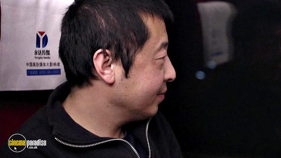 Jia Zhangke, a Guy from Fenyang (aka Jia Zhang-ke by Walter Salles) online DVD rental