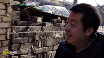 Still #7 from Jia Zhangke, a Guy from Fenyang (2014)