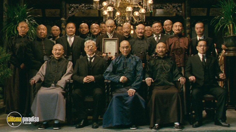Bodyguards and Assassins (aka Shi yue wei cheng) online DVD rental