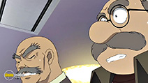 A still #4 from Detective Conan: Series 1 (1996)