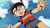 A still #7 from Detective Conan: Series 1 (1996)
