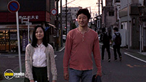 A still #1 from Journey to the Shore (2015) with Tadanobu Asano and Eri Fukatsu