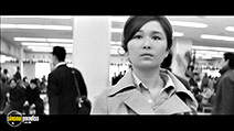 A still #40 from Kiju Yoshida: Love + Anarchism (1973)