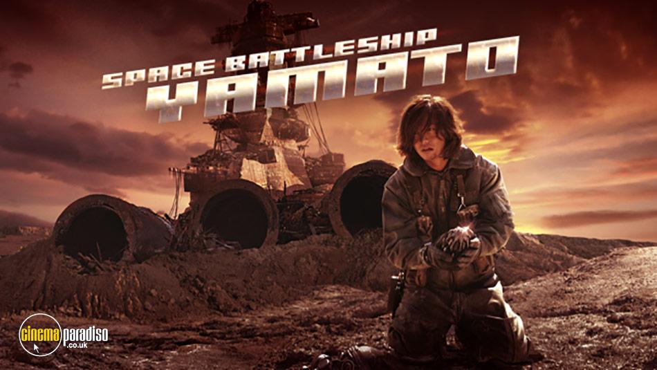 Space Battleship Yamato (aka Supesu Batorushippu Yamato) online DVD rental