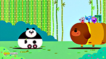 A still #22 from Hey Duggee: The Get Well Soon Badge and Other Stories (2015)