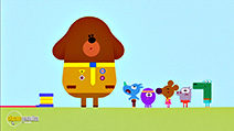 A still #21 from Hey Duggee: The Get Well Soon Badge and Other Stories (2015)