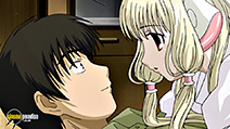 A still #5 from Chobits: Series (2003)