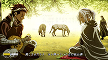 A still #37 from The Heroic Legend of Arslan: Series 1: Part 1 (2015)