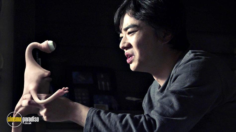 Parasyte: Part 2 (aka Kiseijuu: Kanketsuhen) online DVD rental