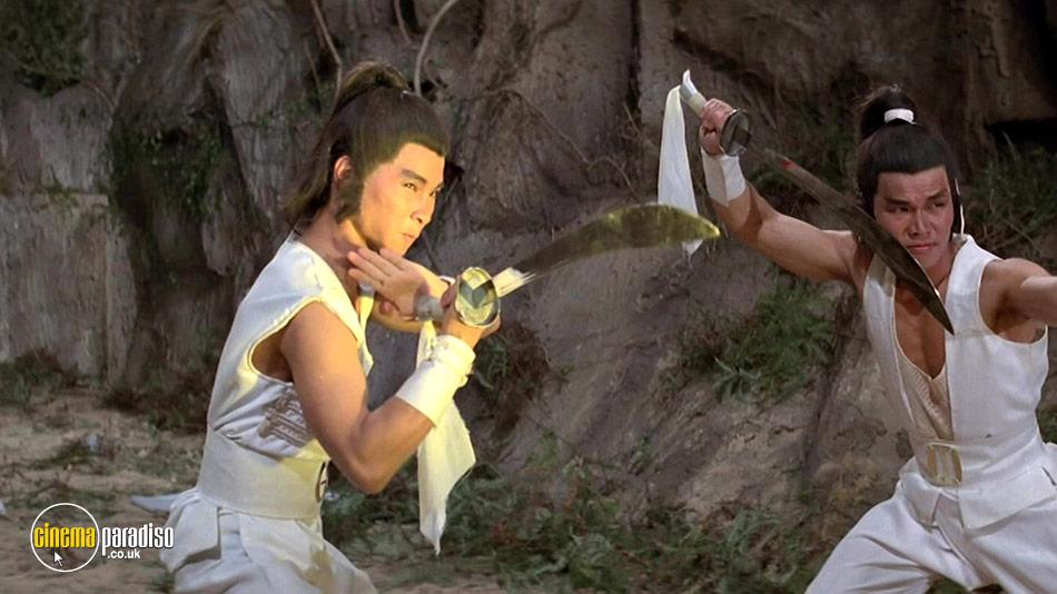 Five Element Ninjas (aka Ren zhe wu di) online DVD rental