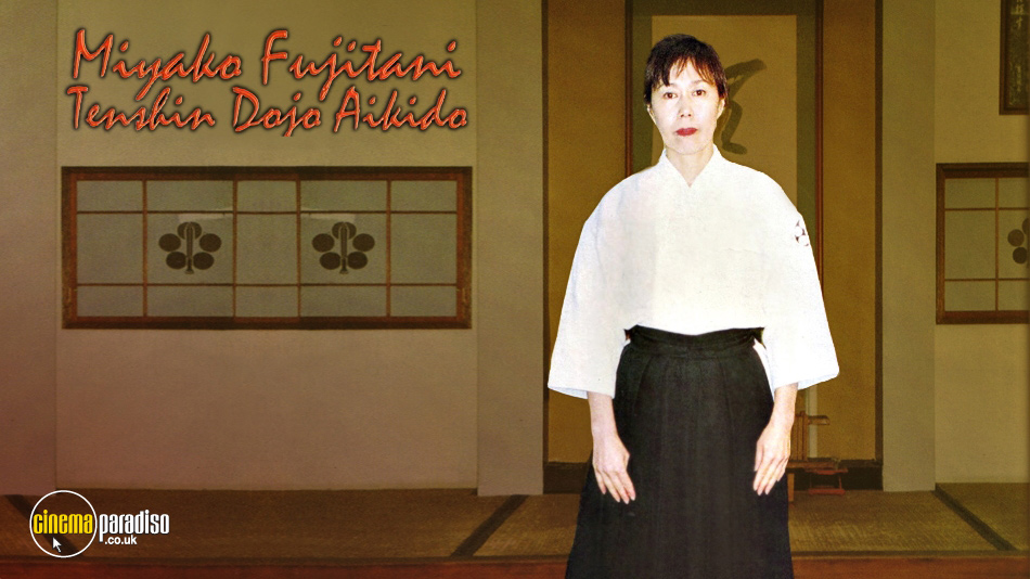 Aikido Tenshin Dojo online DVD rental