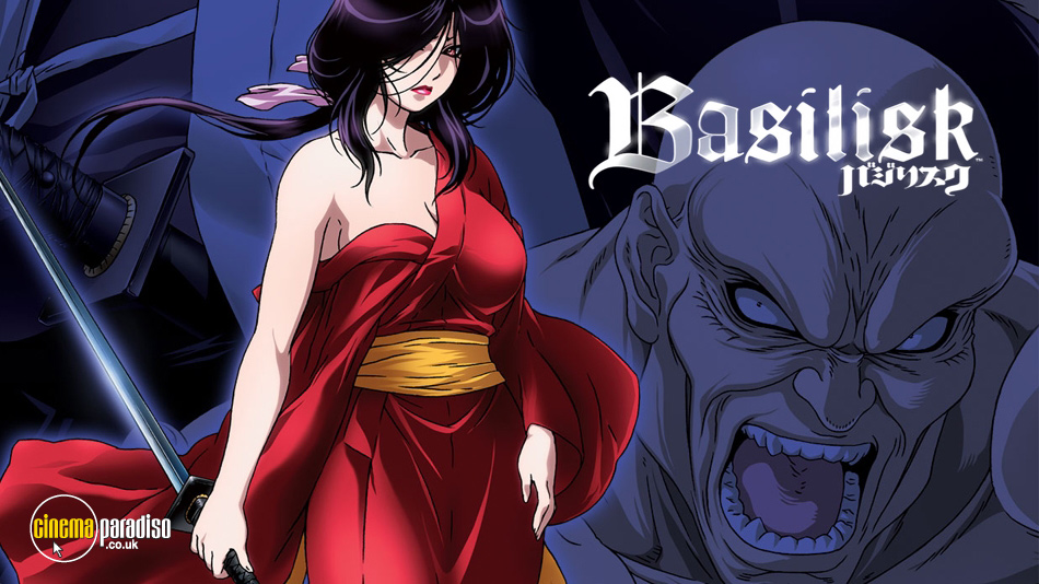 Basilisk Series online DVD rental