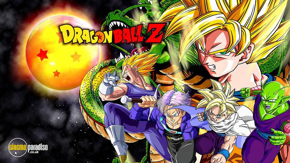Dragon Ball Z online DVD rental