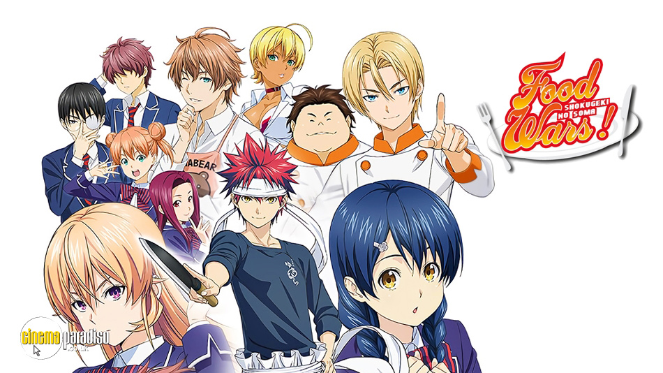 Food Wars! (aka Food Wars: Shokugeki no Soma) online DVD rental
