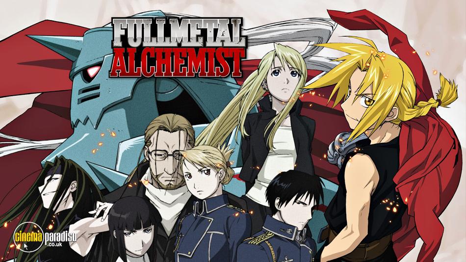 Fullmetal Alchemist (aka Hagane no renkinjutsushi) online DVD rental