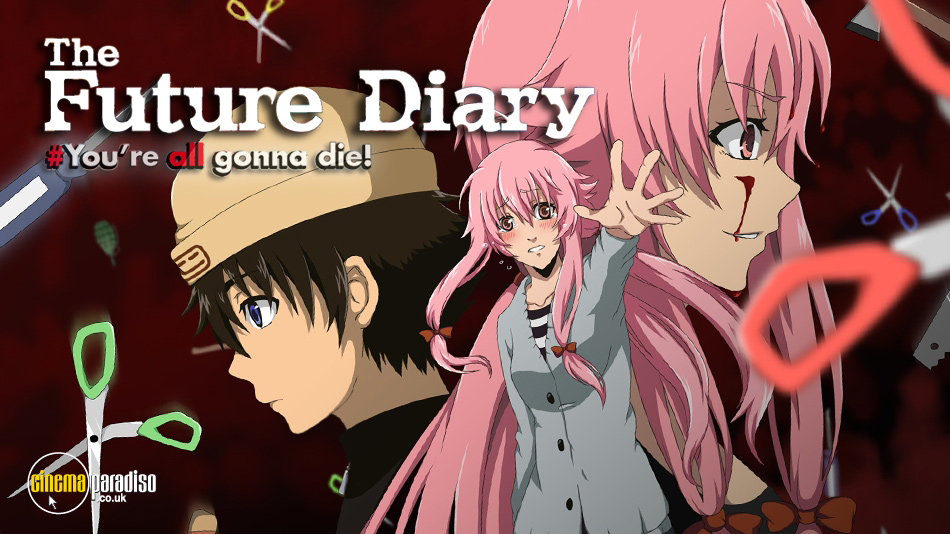 Future Diary (aka Mirai Nikki) online DVD rental